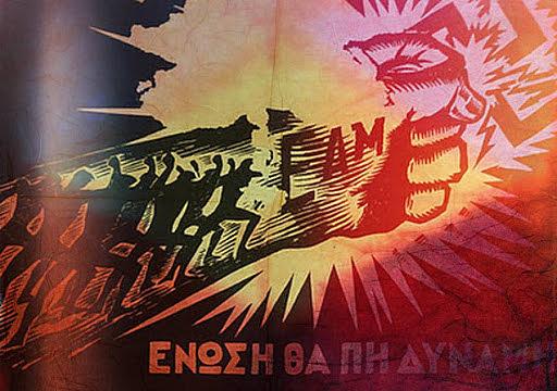 Establishment of EAM (National Liberation Front)