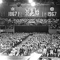 Baloncesto en Juegos Panamericanos Winnipeg
