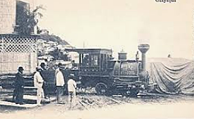 "La era del vapor ""la primera locomotora"""