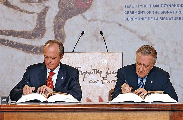 Magyarország aláírja a csatlakozási szerződést az Európai Unióhoz