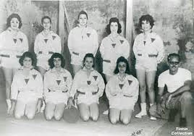 Primer equipo femenil de baloncesto