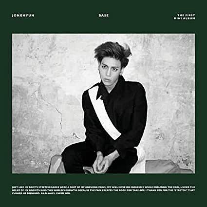 BASE - The 1st Mini Album
