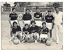 Baloncesto femenino en México