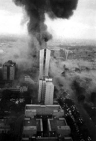 Dhahran, Saudi Arabia Bombing
