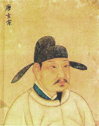 der chinesische Kaiser Xuangzong richtet in seinem Bringarten die erste Theaterschule der Welt ein