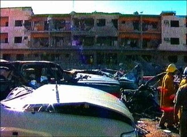 US Military HQ Bombed