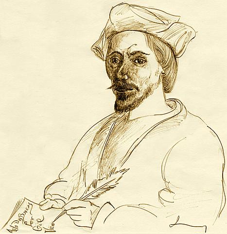Gil Vicente, Begründer des portugiesischen Theaters, verfaßt die 3 Autors das Barcas do Inferno, do Purgatorio, da Gloria