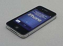 Teléfonos móviles <>