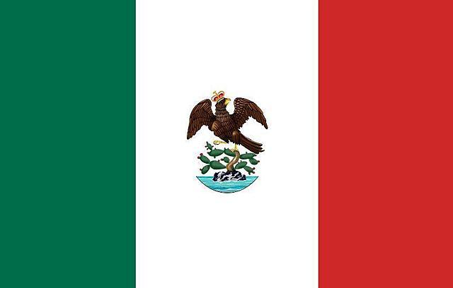 Primer Imperio Mexicano