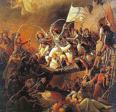 Independencia de Grecia.