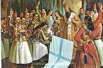 Tratado de Adrianópolis