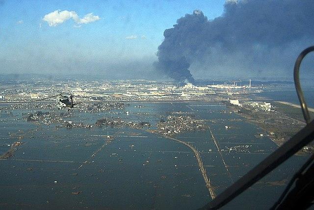 The 2011 Japan Earthquake
