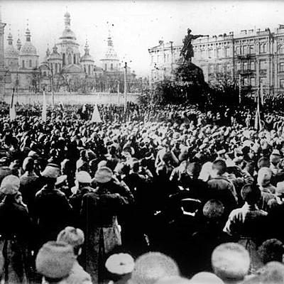 Україна з березня 1917 р.- березня 1918 р. timeline