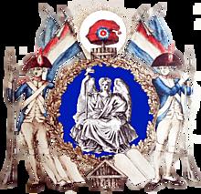 1st Republic