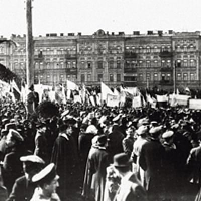 Історичні події на території України з березня 1917 року по квітень 1918 року timeline