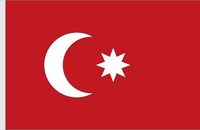 Fundação do Império Otomano