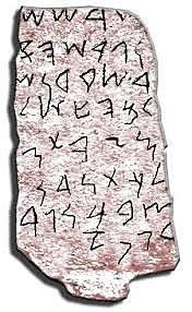Fenici: Il primo alfabeto fonetico