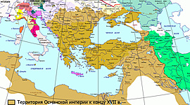 История Турции. Возникновения Османской империи. timeline