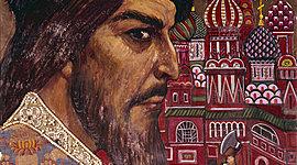 Иван IV Грозный timeline
