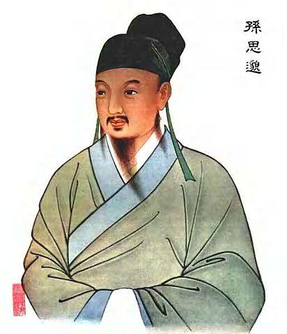 589 – 618 d.C