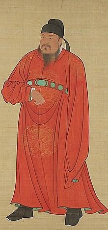 618 – 907 d.C