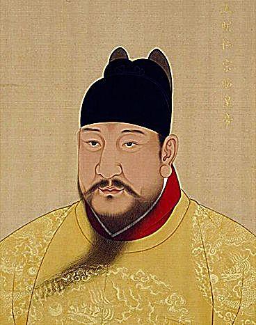 1368 – 1644 d.C