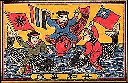 1912-1949 D.C
