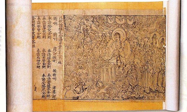 Primer libro impreso en China.