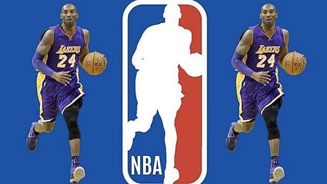 Fusión de la ABA y NBA