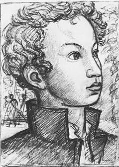 А. С. Пушкин родился