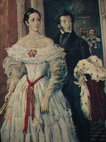 Венчание с Натальей Николаевной Гончаровой.
