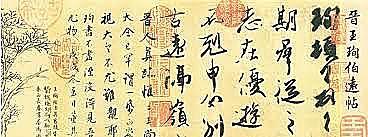La Caligrafía china: Dinastía SHANG