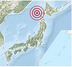 Hokkaido Earthquake (Japan)