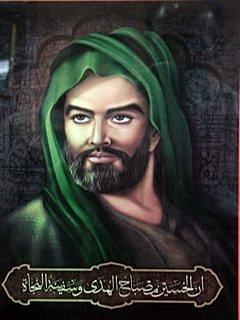 Hussein is killed at Karbala