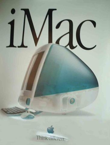 A change for the better - the return of Steve Jobs!