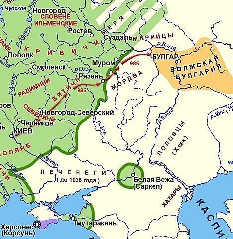 Поход на болгар