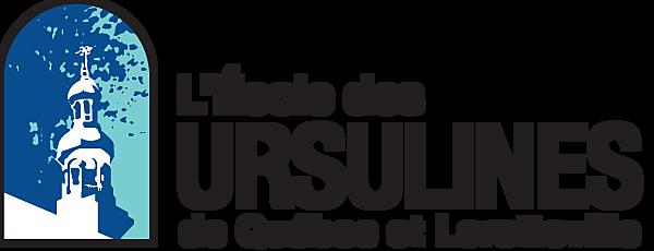 Fondation de l'École des Ursulines
