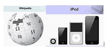 iPod, Banda Ancha, Wikipedia