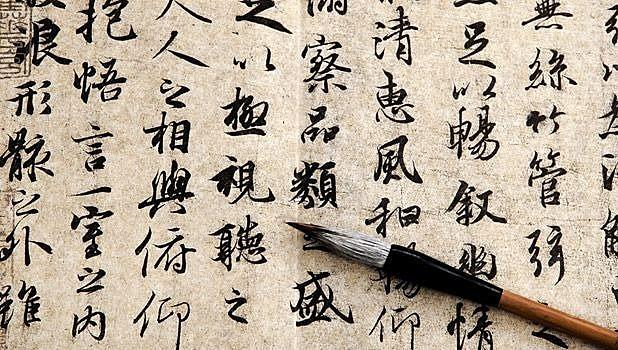 Origen de la escritura China.