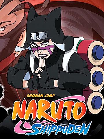 Tercera temporada (Naruto Shippuden)