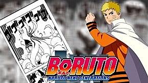 Boruto (Anime)