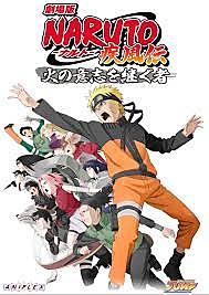 Naruto Shippūden: Hi no Ishi o Tsugu Mono
