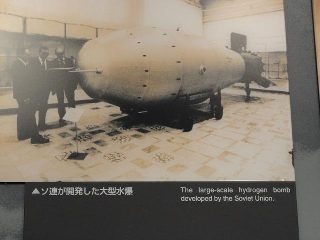 USSR gains nuclear secrets.