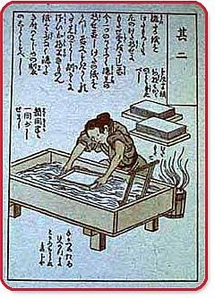 Uso de la imprenta en japón.