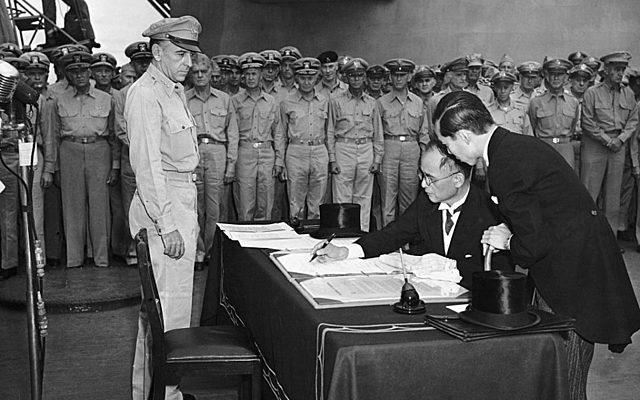 Unconditional surrender of Japan
