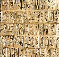 sumeri e civiltà dell'indo