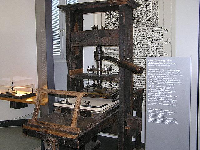 Изобретение печатного пресса