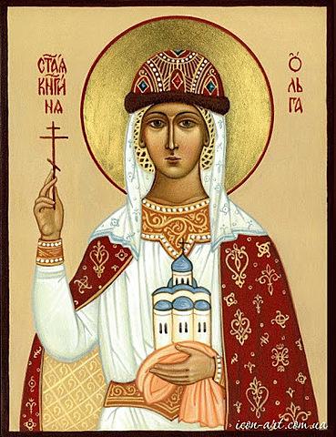 Η Όλγα ασπάζεται την Ορθοδοξία