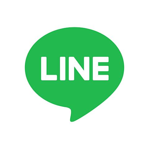 LINE: aplicación de mensajería instantánea