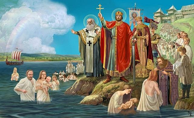 Βάπτιση των Ρως στον Δνείπερο